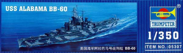 Battleship Model Kit - USS Alabama //350